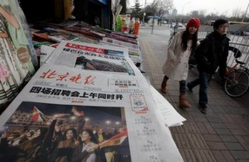 China-Egypt news 311 (photo credit: ASSOCIATED PRESS)
