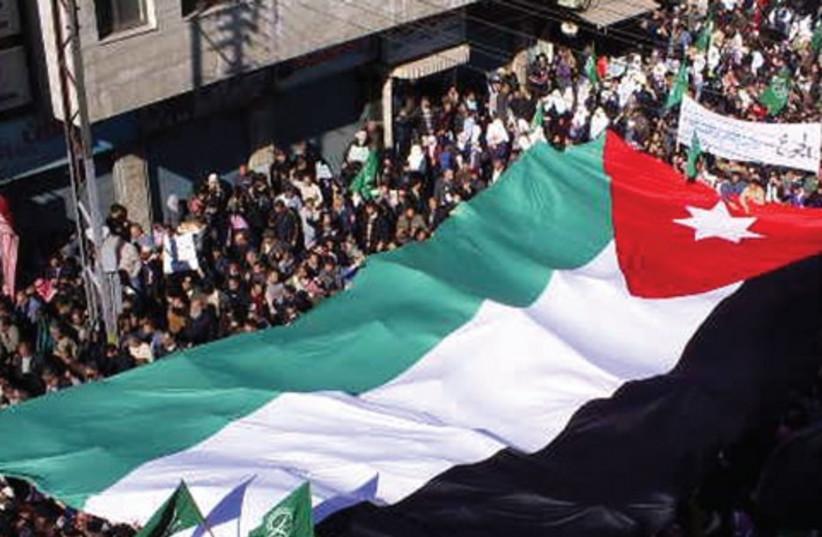 Jordan political reform 521 (photo credit: Hani Hazaimeh)
