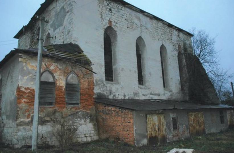 Synagogue (photo credit: COURTESY DENA WIMPFHEIMER)