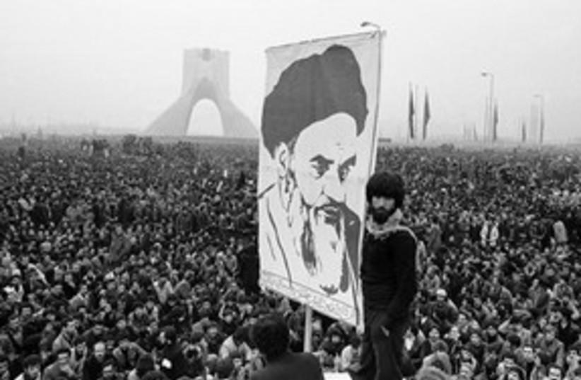 Iran anti-shah demonstration 1978 311 (photo credit: Associated Press)