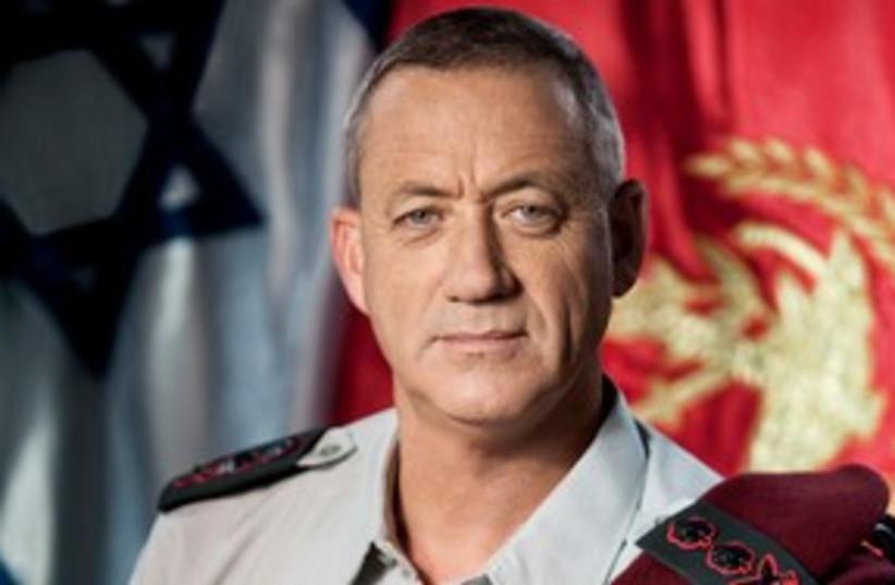 Gantz official looking serious 311 (photo credit: IDF spokesperson unit)