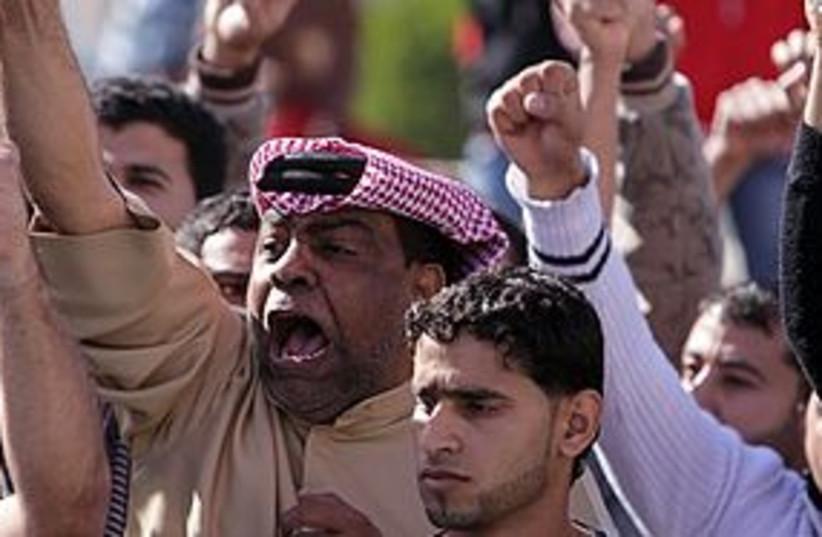 bahrain riots 311 (photo credit: Associated Press)