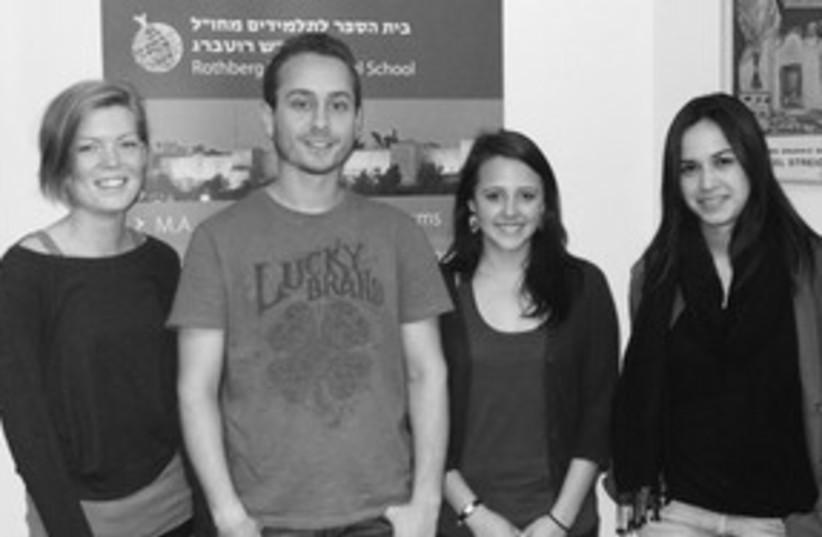 Hebrew U students 311 (photo credit: HEBREW UNIVERSITY)