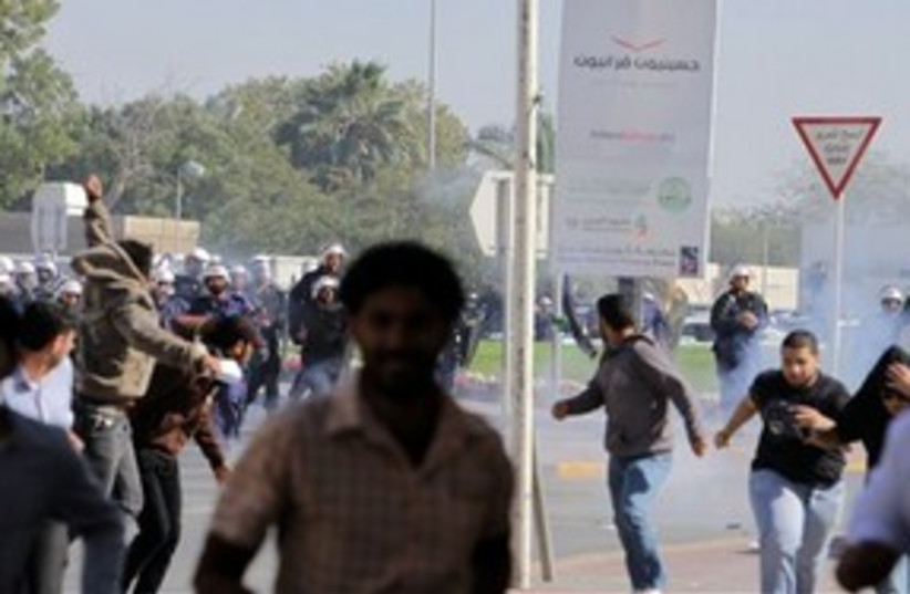 Bahrain protests 311 (photo credit: Associated Press)