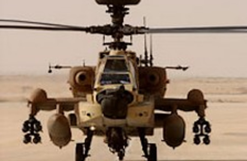 IDF Apache 224.88 (photo credit: IDF)