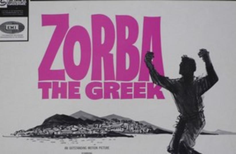 Zorba the Greek soundtrack 311 (photo credit: Courtesy)