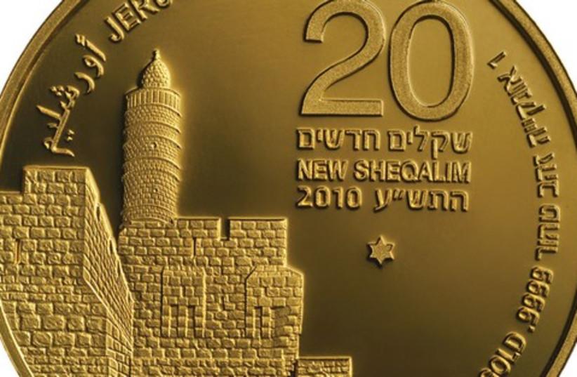 Jerusalem Gold Coin (photo credit: Courtesy)