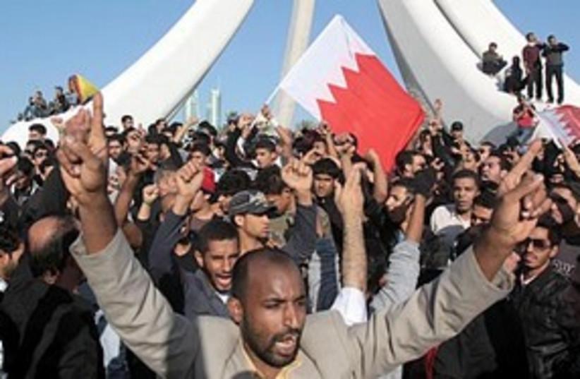 Bahrain protests 311 AP (photo credit: AP)