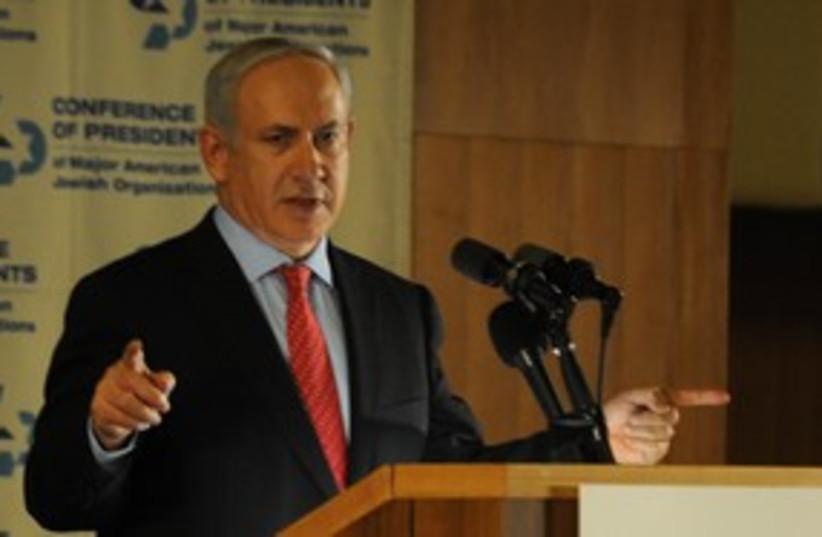 Netanyahu has a point 311 (photo credit: Moshe Milner)