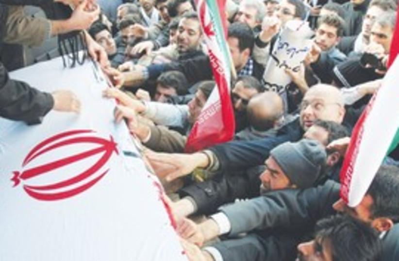 PRO-GOVERNMENT IRANIANS 311 (photo credit: AP)