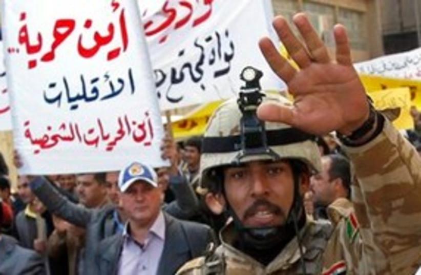 Iraqi police 311 (photo credit: ASSOCIATED PRESS)