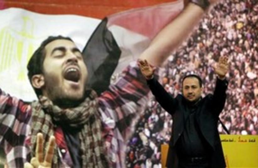 Chehab V Hezbollah 311 (photo credit: ASSOCIATED PRESS)