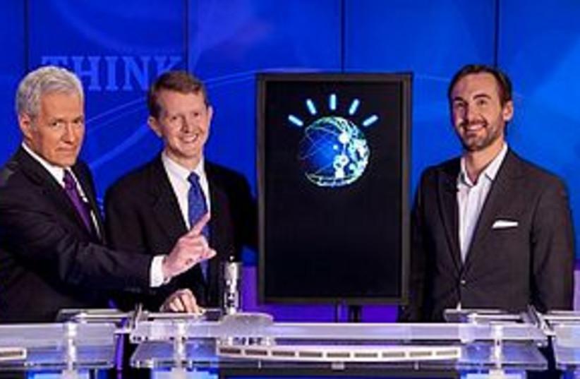 jeopardy computer 311 (photo credit: Associated Press)