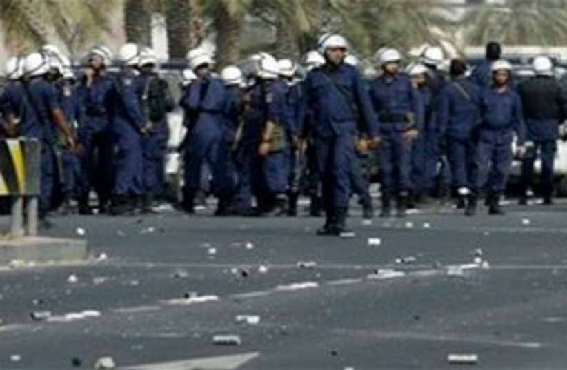 Bahraini police311 (photo credit: ASSOCIATED PRESS)