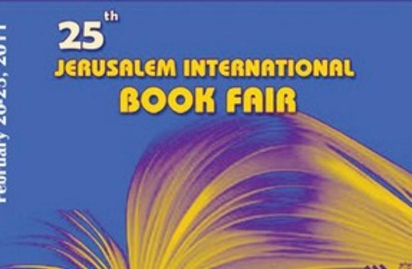 Jerusalem International Book Festival 311 (photo credit: Courtesy)