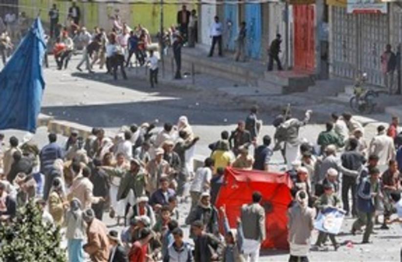 Yemen Protests Sanaa 311 (photo credit: Associated Press)