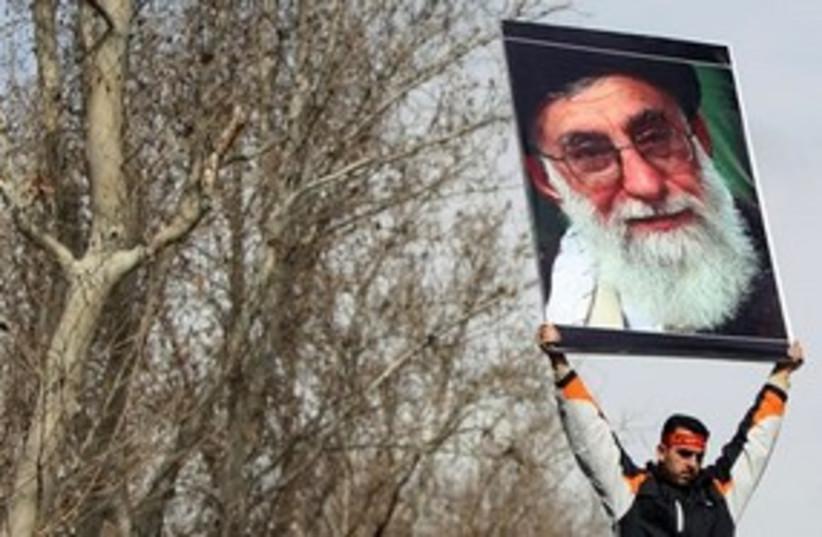 Pro Regime Iranian 311 (photo credit: Associated Press)