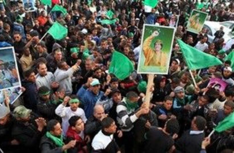Libya protests 311 (photo credit: Associated Press)