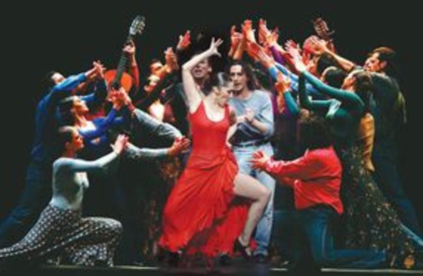 Antonio Gades, the king of Flamenco 311 (photo credit: Courtesy)