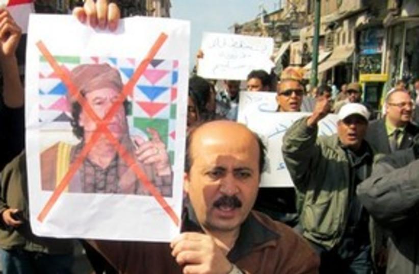 Anti Gadhafi Protest 311 (photo credit: Associated Press)