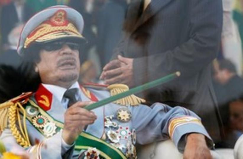 Libyan leader Moammar Gadhafi 311 AP (photo credit: AP)
