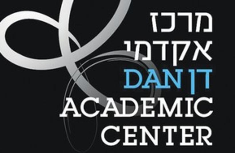Dan Academic Center 311 (photo credit: Courtesy)