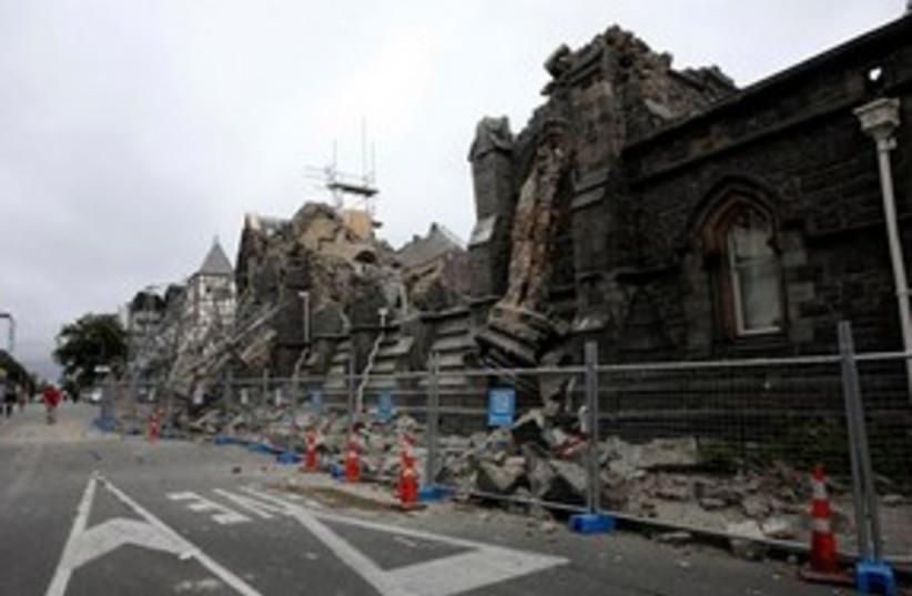 New Zealand earthquake 311 (photo credit: AP Photo/NZPA, Pam Johnson)
