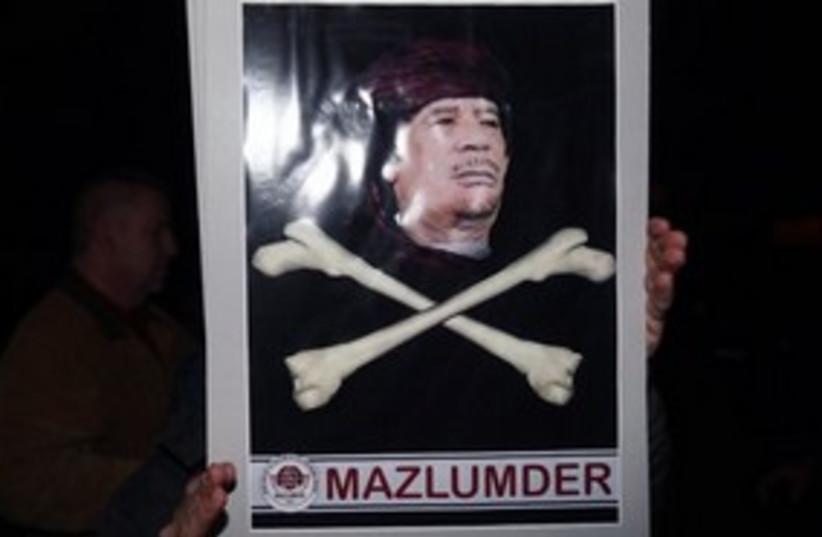 anti Gaddafi protest 311 (photo credit: AP Photo/Burhan Ozbilici)