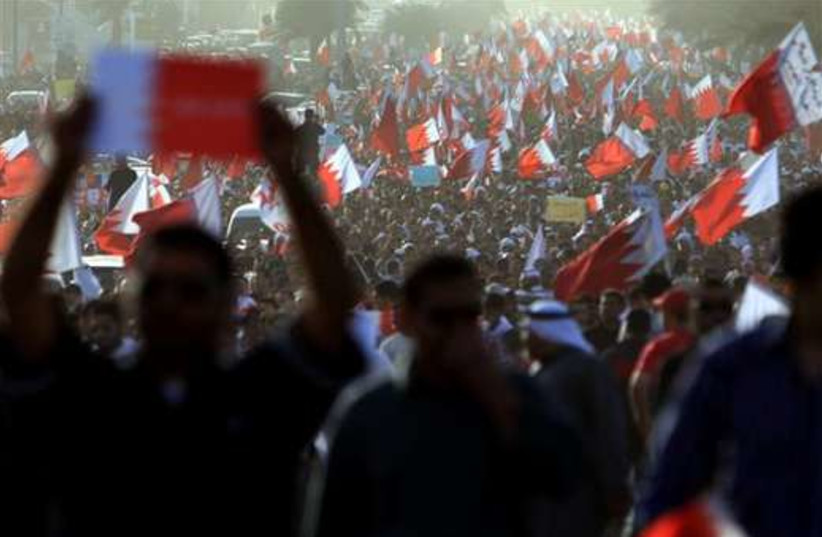 Bahrain protests520 (photo credit: Associated Press)