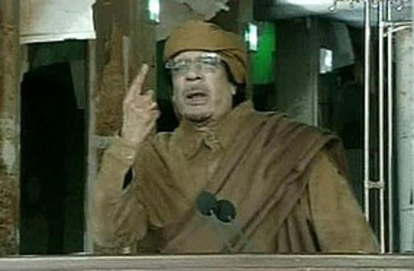 Gaddafi speech TV 311 AP (photo credit: Associated Press)
