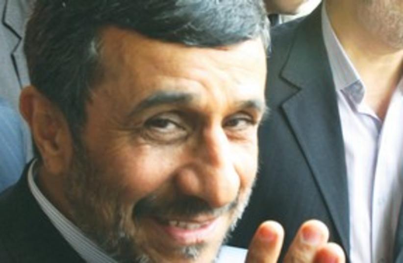 Ahmadinejad is Jewish 311 (photo credit: ASSOCIATED PRESS)