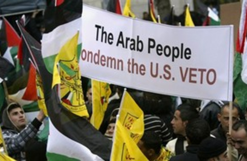 Palestinians protesting US veto in Ramallah 311 Ap (photo credit: AP)