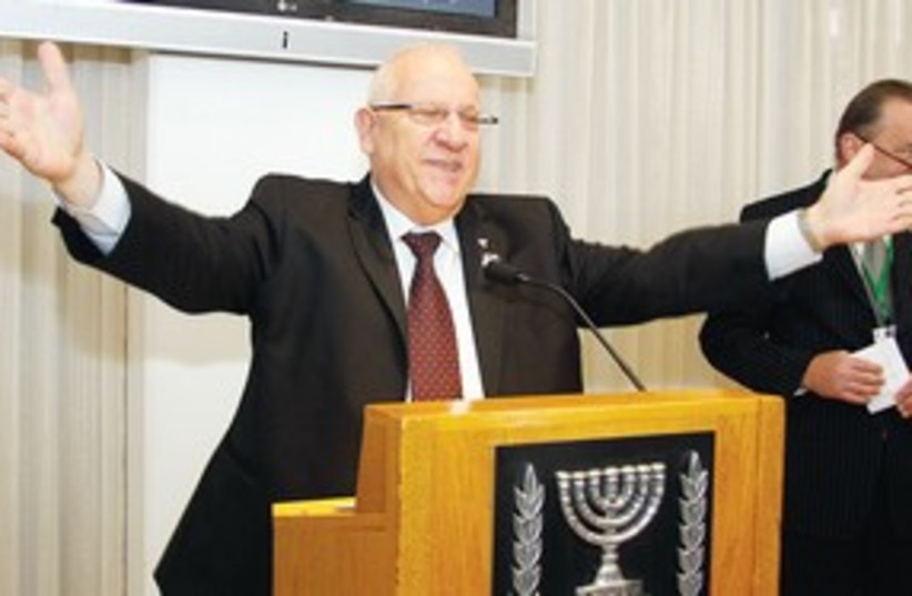 REUVEN Rivlin 311 (photo credit: Courtesy of the Knesset)