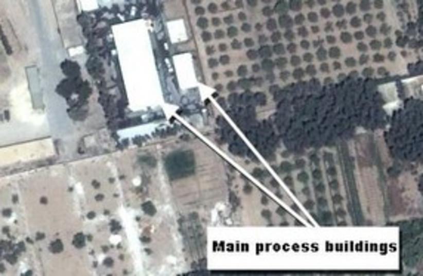 marj as sultan reactor syria_311 (photo credit: DigitalGlobe - ISIS)