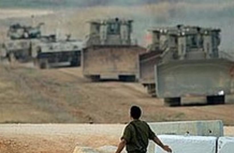 idf bulldozer 224 88 (photo credit: AP [file])