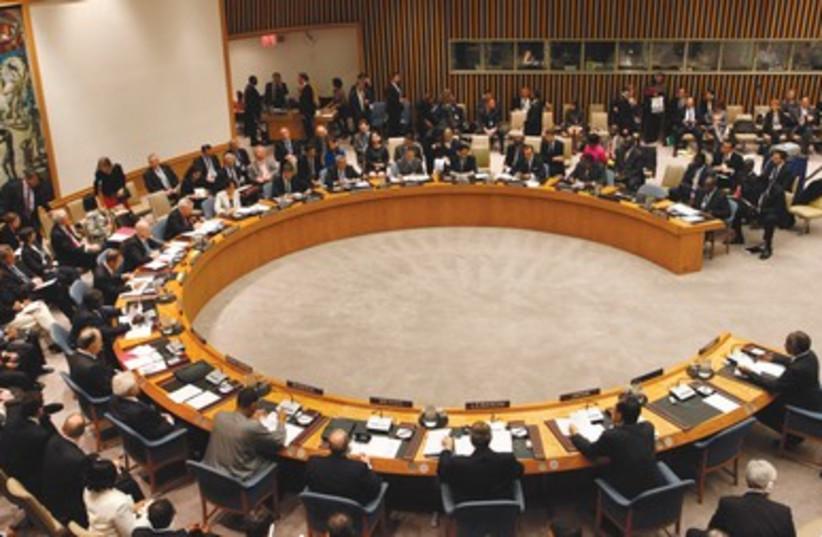 UN security Council 521 (photo credit: Reuters)