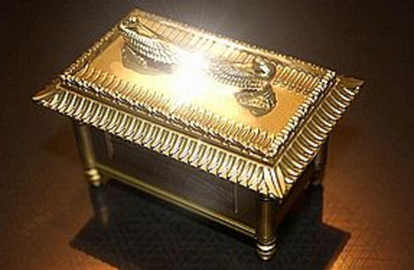 ark of the covenant (photo credit: Wikimedia Commons)