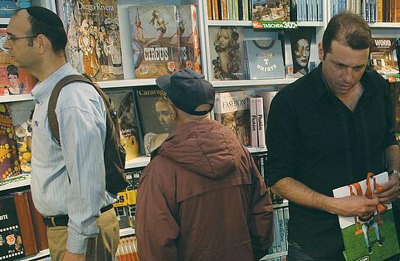 bookstore 521 (photo credit: Marc Israel Sellem)