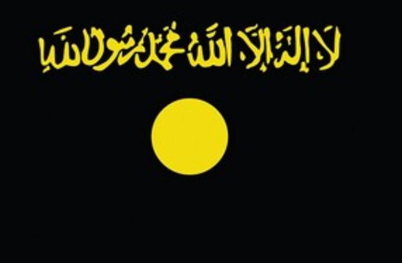 Al Qaida Flag 311 (photo credit: Courtesy)