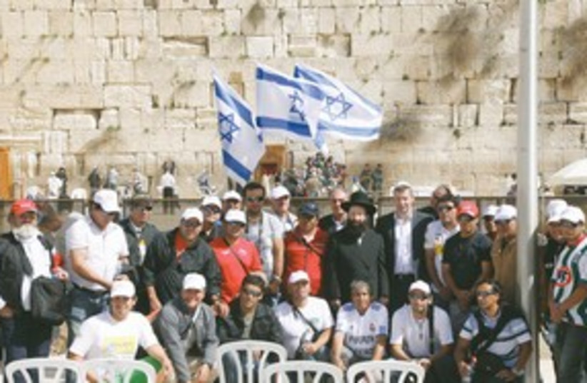 Chile miners in Jerusalem 311 (photo credit: Marc Israel Sellem)