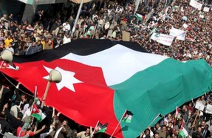 Jordanian Protesters 311 (photo credit: Associated Press)
