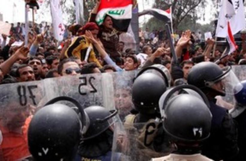 Iraq Protests 311 (photo credit: Associated Press)