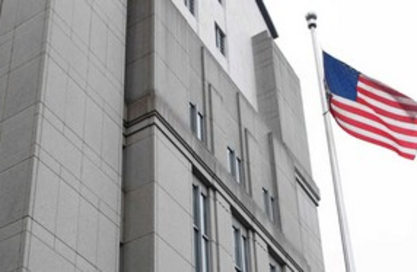 US Federal Courthouse 311 AP (photo credit: AP)