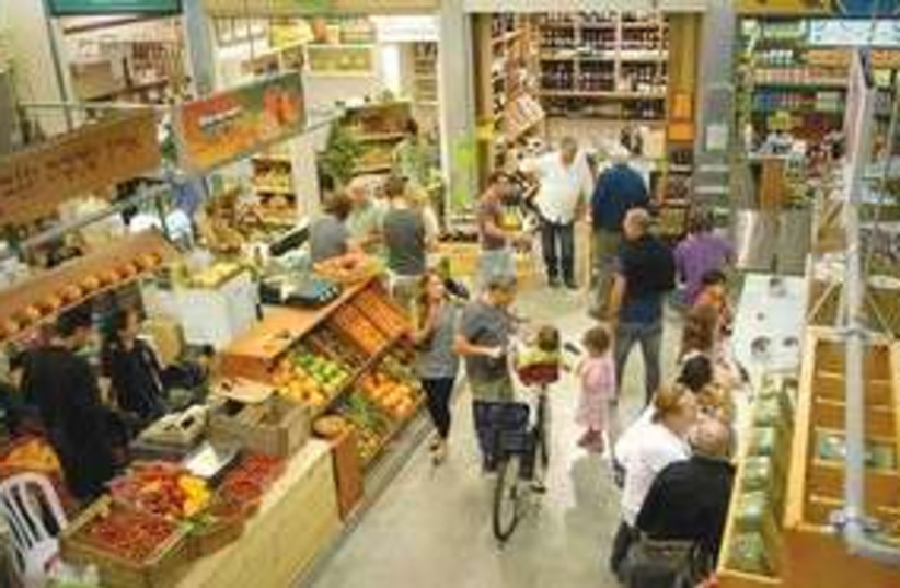 Tel Aviv Farmers' Market 311 (photo credit: Courtesy)