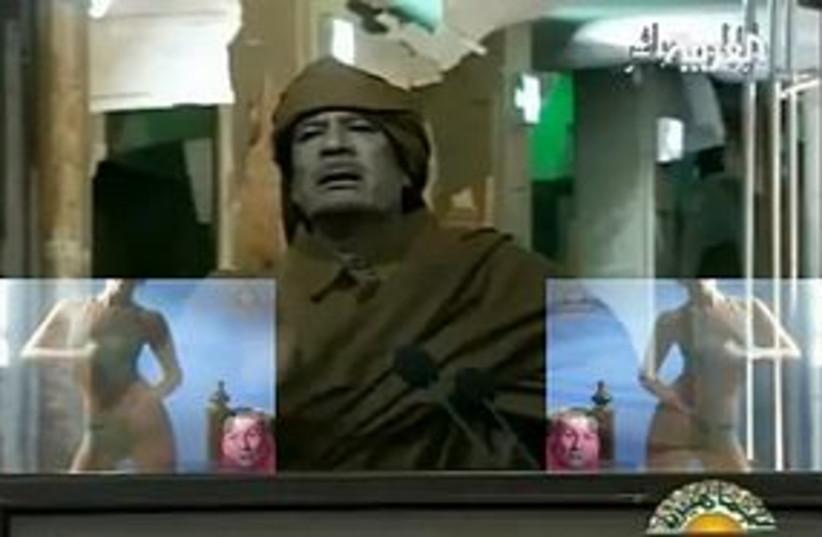 gaddafi parody 311 (photo credit: Screenshot)