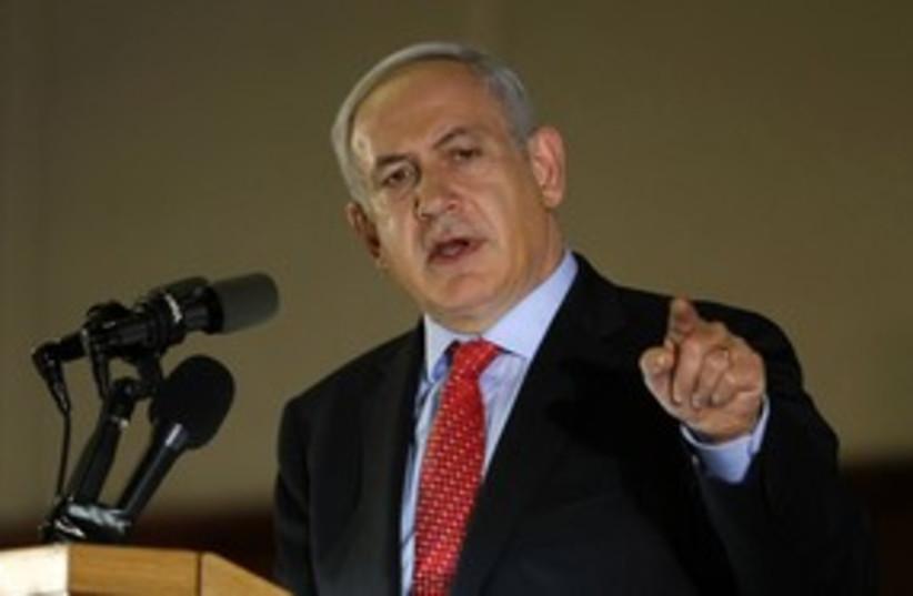 Netanyahu 311 reuters (photo credit: Reuters)
