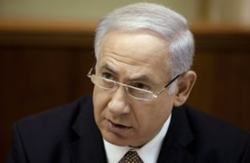 Netanyahu 311 reuters (photo credit: Reuters)