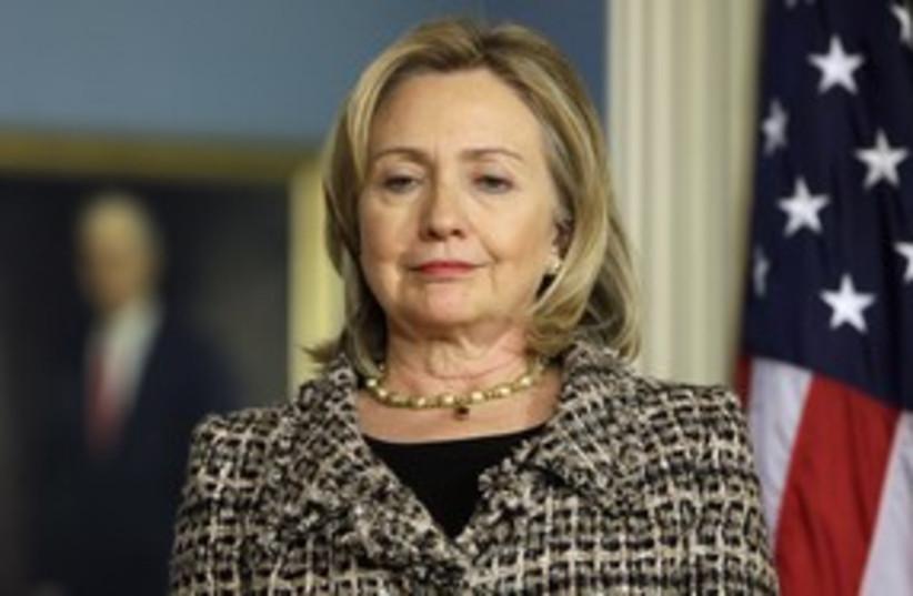 Clinton 58 reuters (photo credit: Reuters)