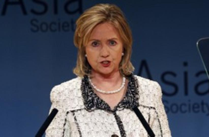 Clinton 311  reuters (photo credit: Reuters)