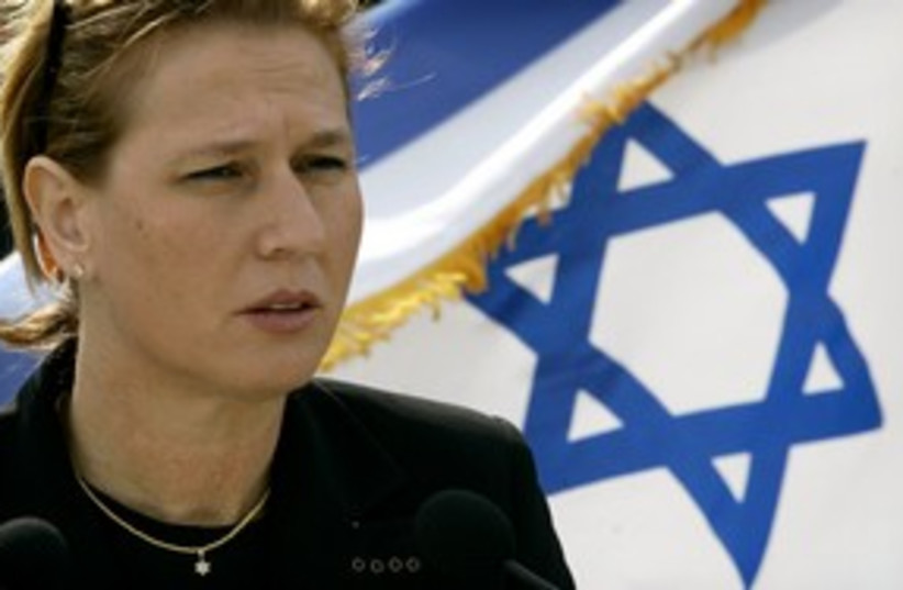 Livni 311 reuters (photo credit: reuters)